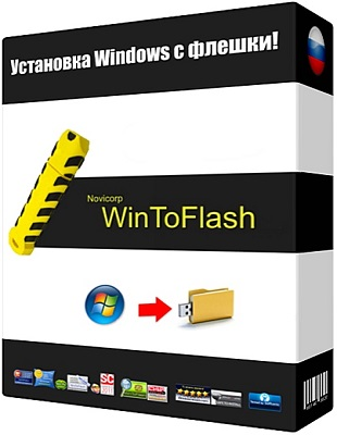 WinToFlash Professional 1.11.0000 poster box cover