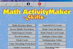 تنزيل برنامج تعليم الرياضيات الرائع download Math ActivityMaker 2.24