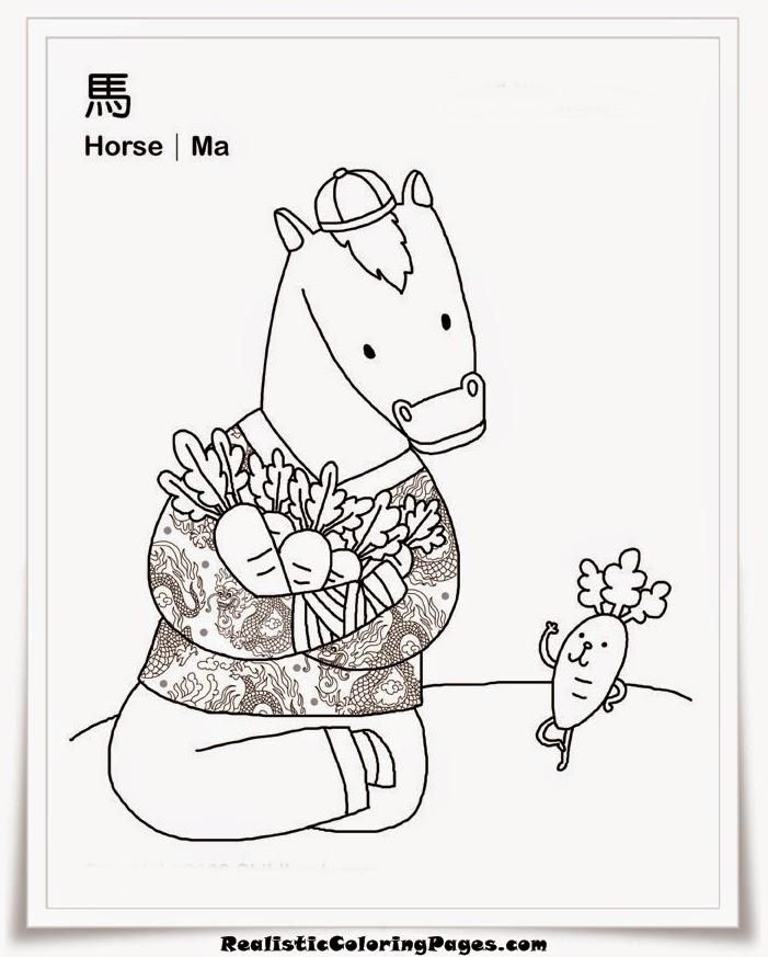 vietnamese zodiac coloring sheet horse