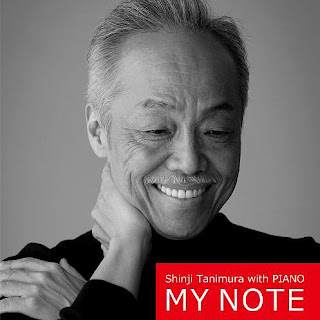 Shinji Tanimura 谷村新司 - Shinji Tanimura with Piano My Note