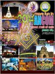 ANCOM 2014