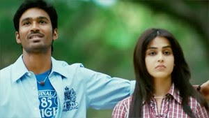 Kan Irandil Official Video Song | Uthama Puthiran | Dhanush | Genelia