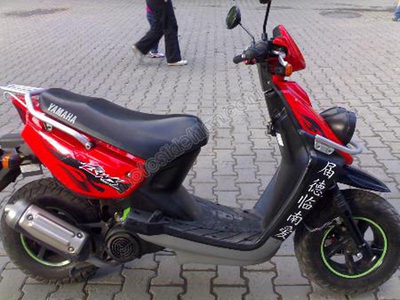 Ideal bikes yamaha bws 100 for Yamaha bws 100 for sale