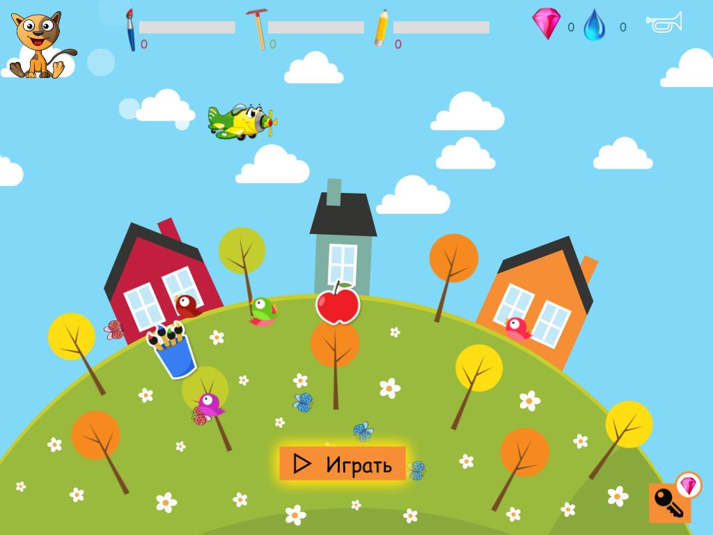 SmartyPreschoolAdventureApp.jpg