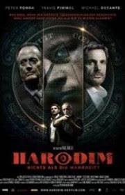 Harodim (2012) Online
