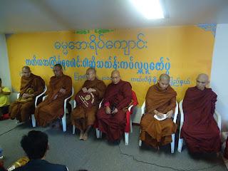 >Dhamma AyeYeik Waso Pwe & Children Buddhist Summer Class