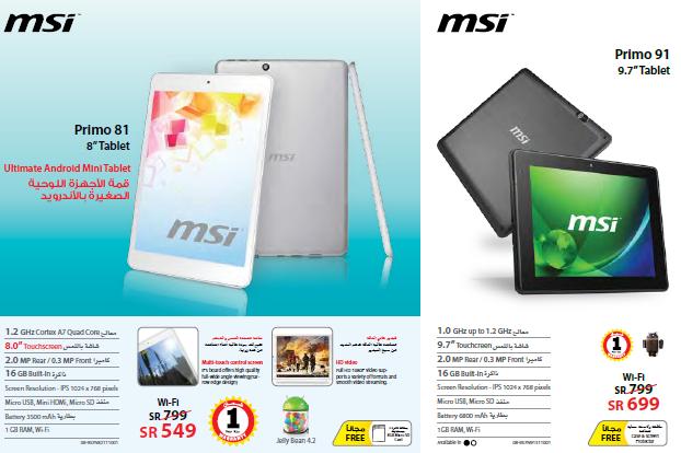"""سعر التابلت ام اس اى بريمو MSI Primo 81 8"""" Tablet هو 549 ريال"""