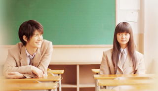 Judul Film : Kimi Ni Todoke / From Me To You
