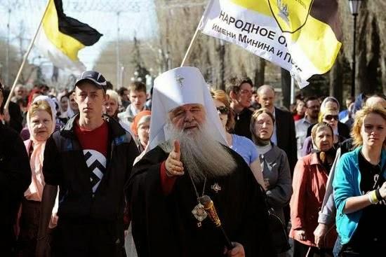 Генсек НАТО - Лаврову: Россия должна уйти из Украины и прекратить поддержку боевиков - Цензор.НЕТ 6307