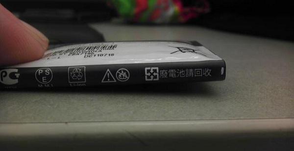 Cara Memperbaiki Baterai HP yang Kembung