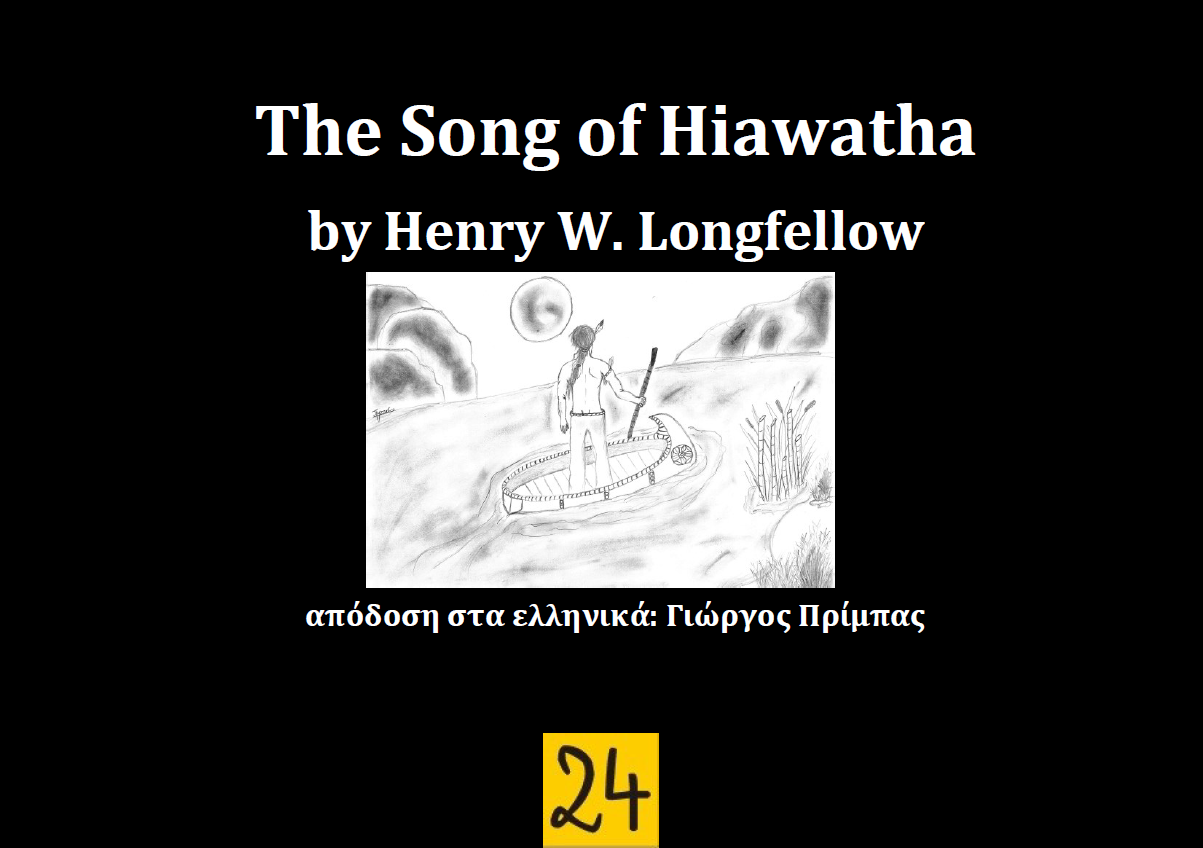 The Song of Hiawatha by Henry W. Longfellow