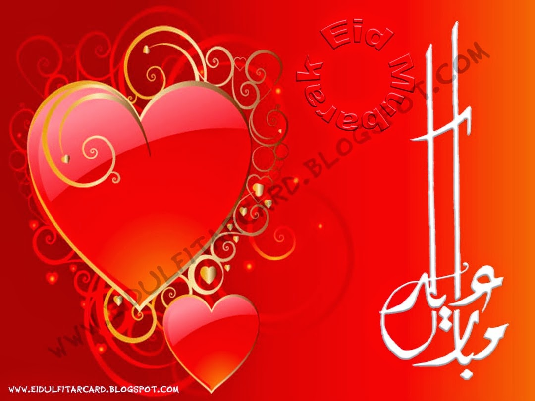 EID Mubarak 2014 HD Cards . It is a EID Mubarak 2014 Card which is high-quality and it is considered as HD Quality. This card is made with a great amount of Red color.