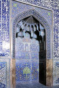 Kaligrafi-Bangunan-Masjid-Sheikh-Lotfolla