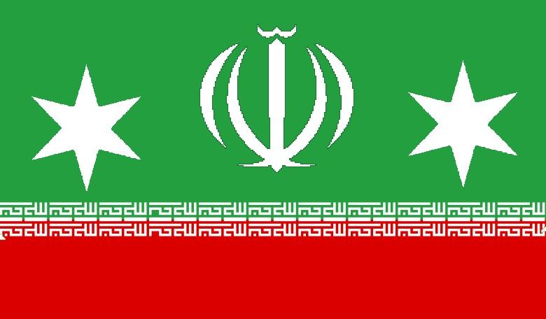 The Voice Of Vexillology Flags Heraldry Iranian Nexus Flag