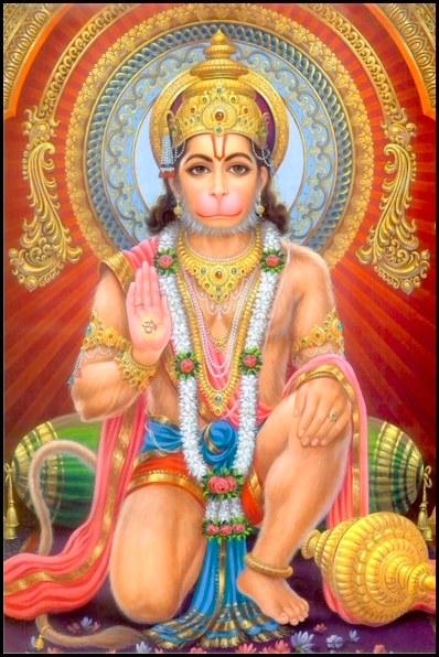 shiva sai name wallpapers
