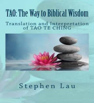 <b>TAO: The Way to Biblical Wisdom</b>