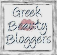 Greek Beauty Bloggers