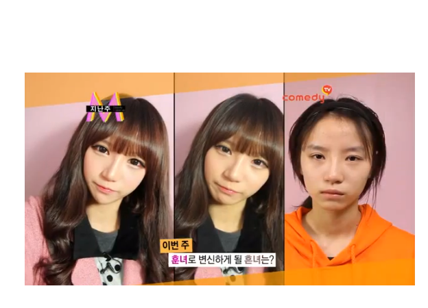 These pictures show ulzzangz from their bare face to makeup and    Ulzzang Transformation Before And After