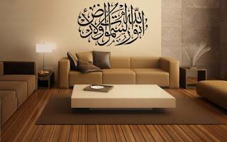Hadirkan interior islami untuk interior rumah