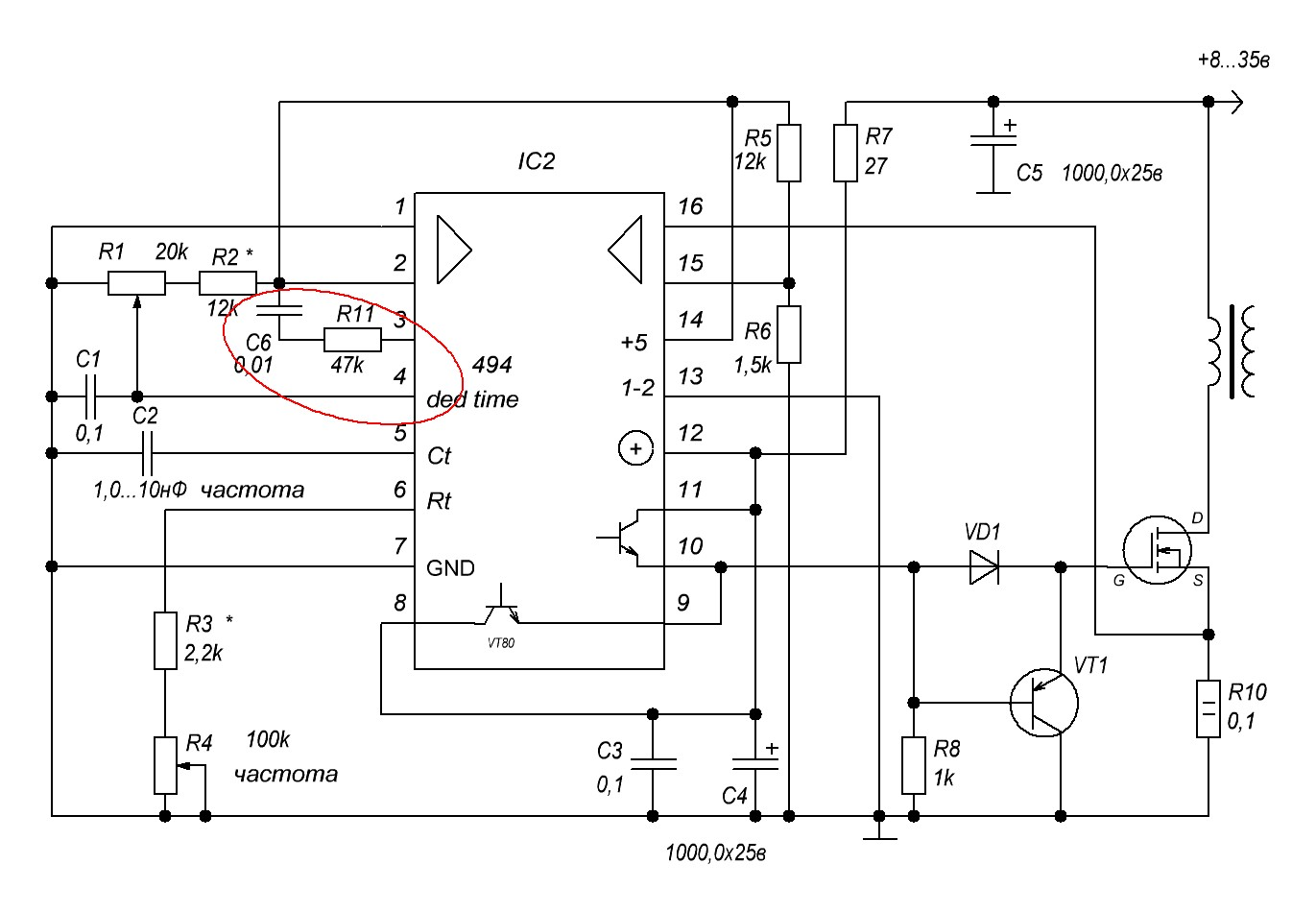 схема одноконтактного генератора