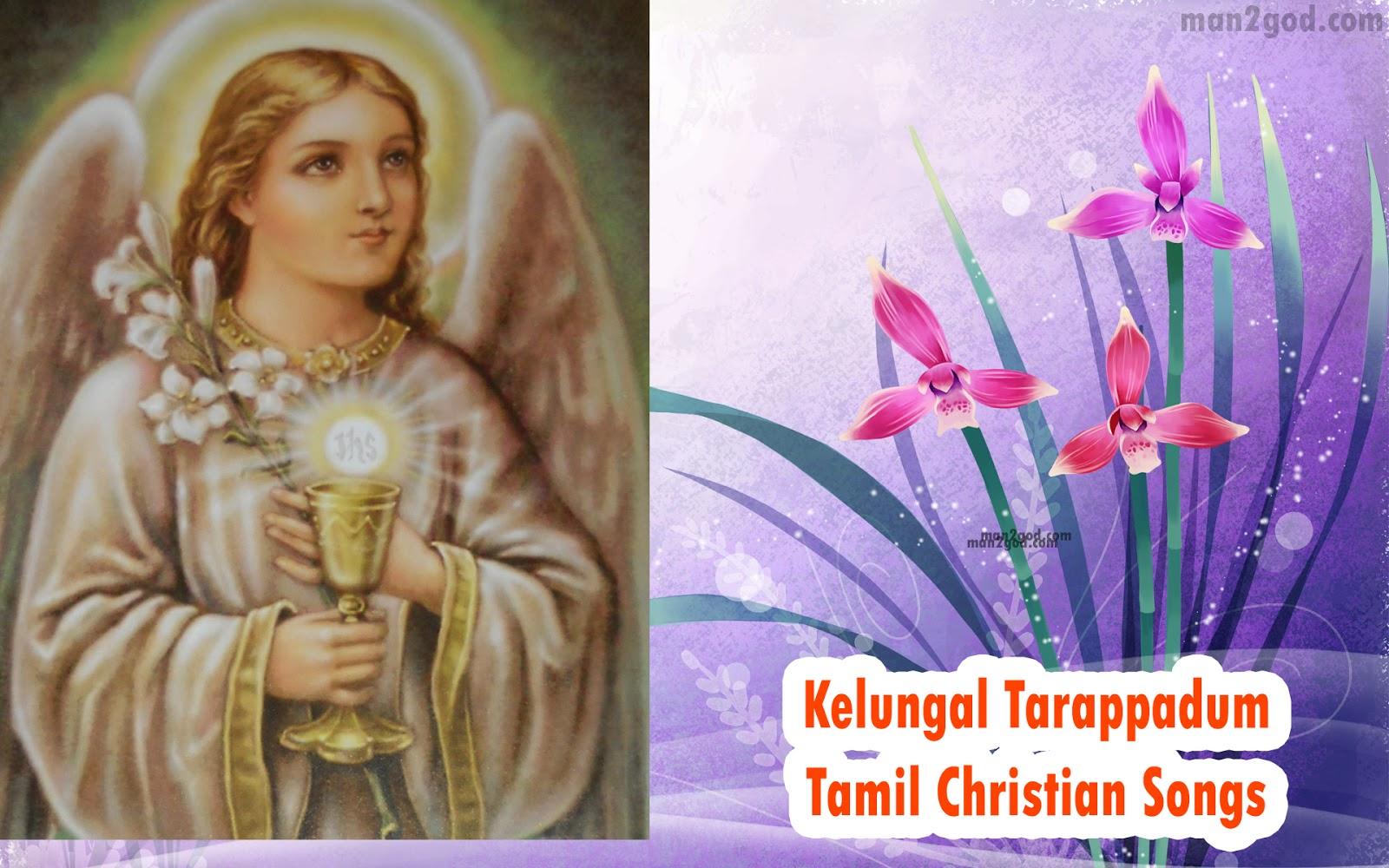 jesus tamil hd movies free download