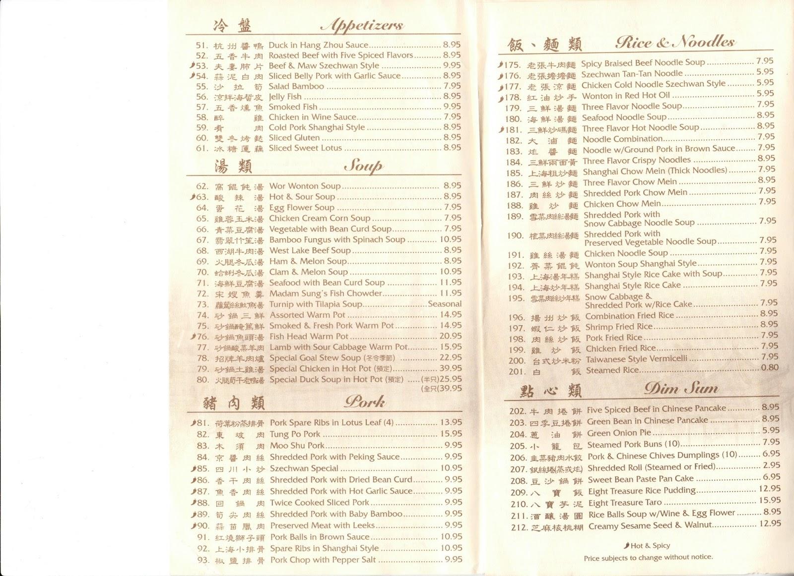 vc menu chang 39 s garden arcadia