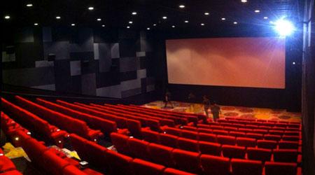 Bioskop Cinemaxx di Orange County Cikarang