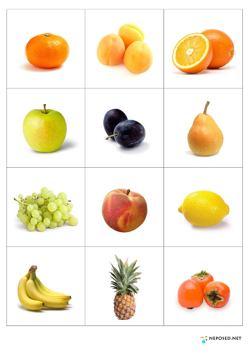 Картинки половинки фруктов