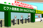 Find the Escape-Men 98: Horse Racing