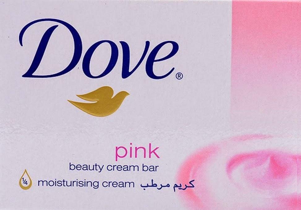 خلطة صابون دوف لتبييض البشرة