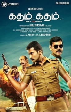 Watch Katham Katham (2015) DVDScr Tamil Full Movie Watch Online Free Download