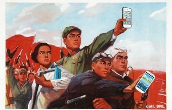 Compra SmartPhones chinos a bajo precio con rendimiento realmente altos. Ganar dinero con el programa de afiliados de FocalPrice.