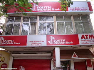 South Indian Bank Recruitment 2013 | apply for Probationary Clerk Posts
