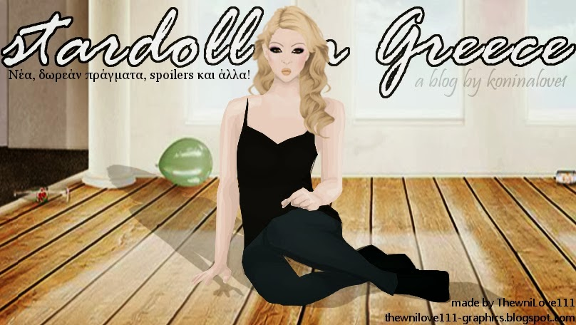 ....::Stardoll In Greece::...