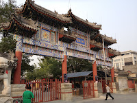 Entrance to the Baiyun guan