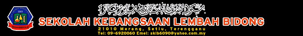 SK LEMBAH BIDONG