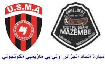 مباراة اتحاد الجزائر العاصمة وتي بي مازيمبي