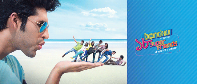 Grameenphone+BONDHU+prepaid+package+with+1+Super+FnF+&+17+FnF+(NEW)