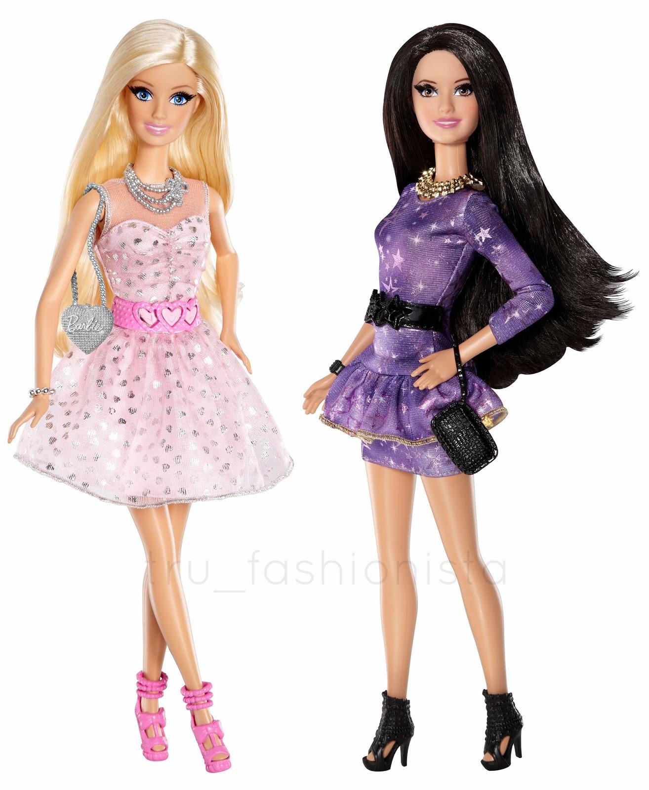 Ken Doll: Barbie Life in Dreamhouse 2013 Dolls