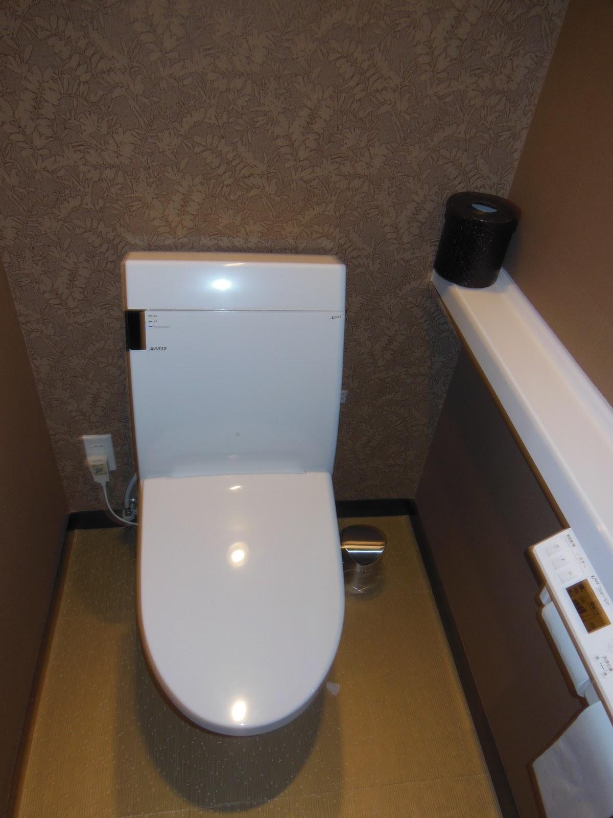 Commander Kelly: Japanese Toilets