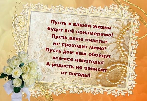 Поздравление с днем рождения пусть будет в жизни все прекрасно