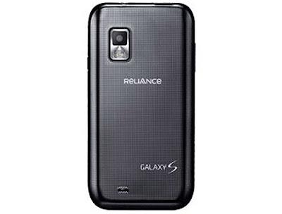 Samsung Galaxy S i500