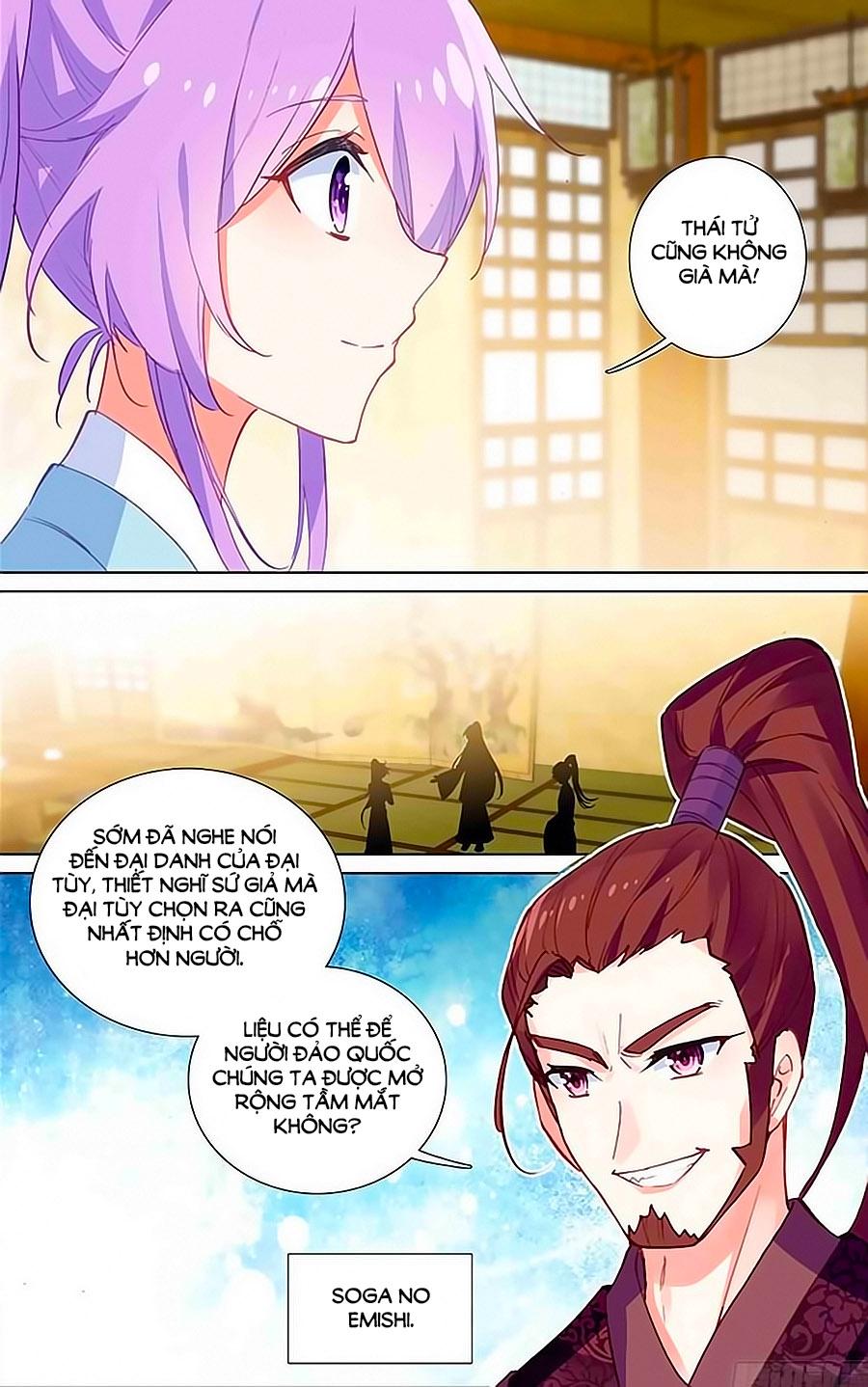 Lưu Niên Chuyển - Chap 20.3