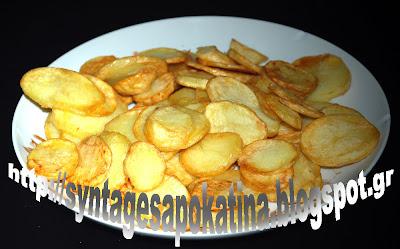 ακόμα και οι  τηγανητές πατάτες της Κατίνας, έχουν κάτι το ξεχωριστό http://syntagesapokatina.blogspot.gr
