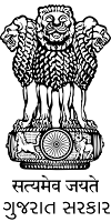 Gujarat state emblem, logo,seal