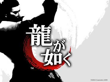 #2 Yakuza Wallpaper