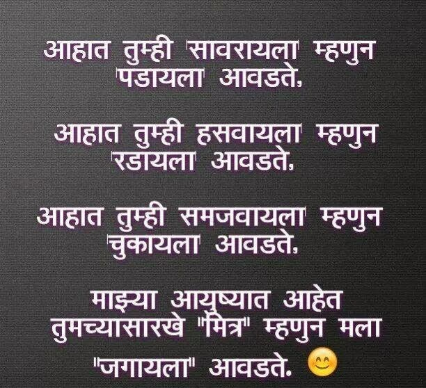 Image Result For June Marathi