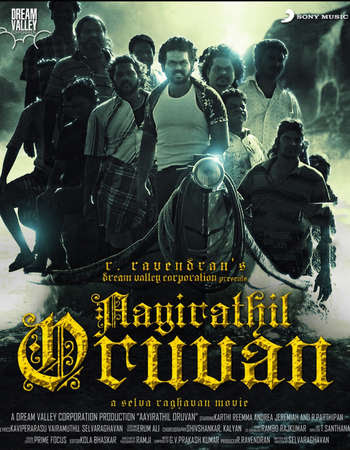 Poster Of Ayirathil Oruvan Full Movie in Hindi HD Free download Watch Online Tamil Movie 720P