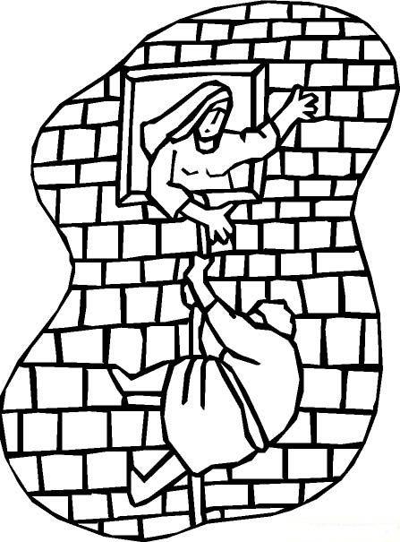Dibujos Cristianos: Dibujo de Rahab para colorear ~ Dibujos ...