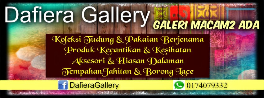 Dafiera Gallery